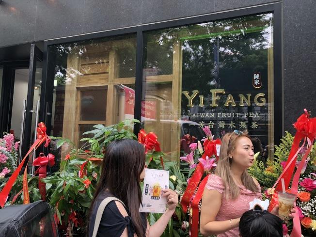 台灣茶飲店「一芳」開幕不久,吸引不少消費者嘗鮮。(本報記者攝影)