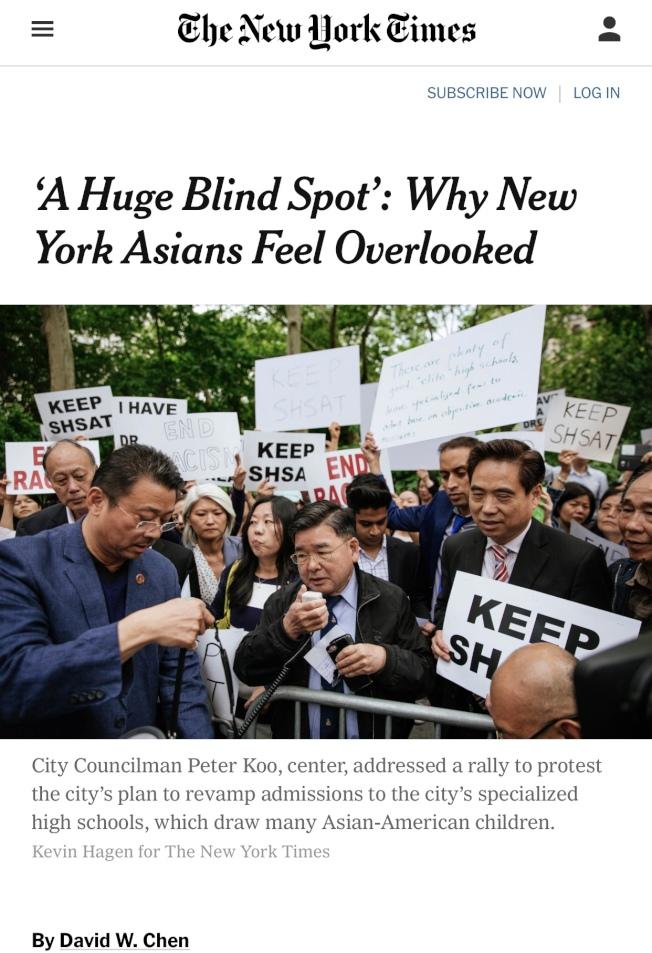 紐時5日以頭版刊登針對特殊高中改革風波的報導,指亞裔在紐約政壇不斷被忽視。(網站截圖)