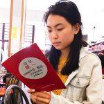 認知有代溝年輕華裔要為大麻正名