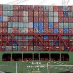 美加強施壓?2000億中國貨擬加稅25%