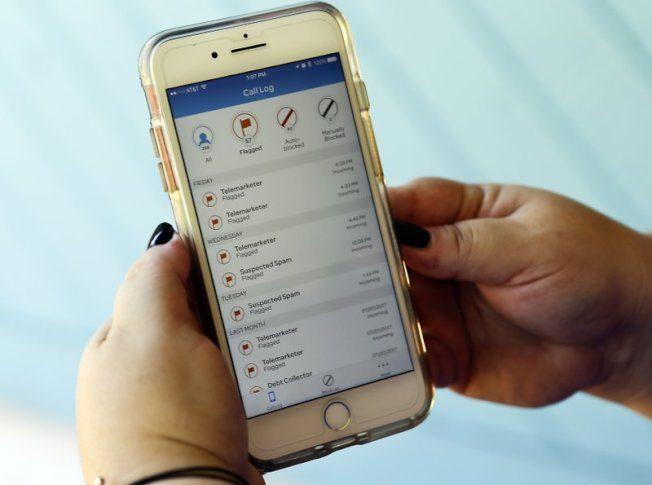 全美1天1.3億通 語音自動電話 去年詐騙95億