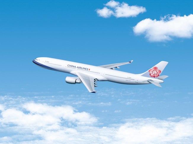 中華航空表示,安全降落後,油量仍在安全限度上。(本報資料照片)