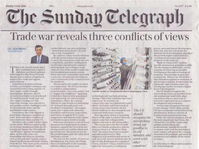 英國星期日電訊報刊載中國駐英大使劉曉明的文章。(取材自環球網)
