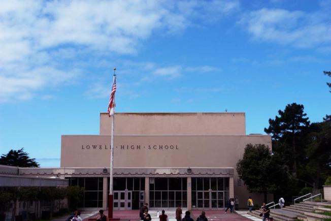 圖為舊金山著名高中Lowell High School。(取材自臉書)