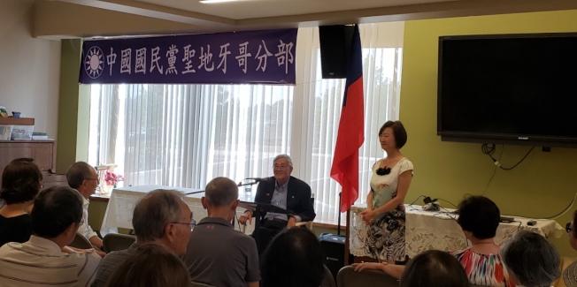 「中國國民黨聖地牙哥分部2018夏季專題演講會」特邀陳立家主講「美中台的關係和目前的國際經濟局勢」,民眾發言踴躍。(中國國民黨聖地牙哥分部提供)