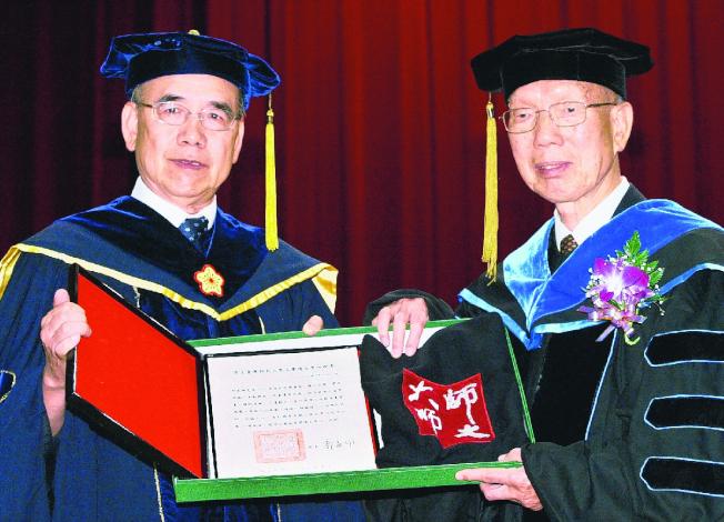 台灣師範大學曾頒授香港實業家田家炳(右)榮譽教育學博士學位。(本報資料照片)
