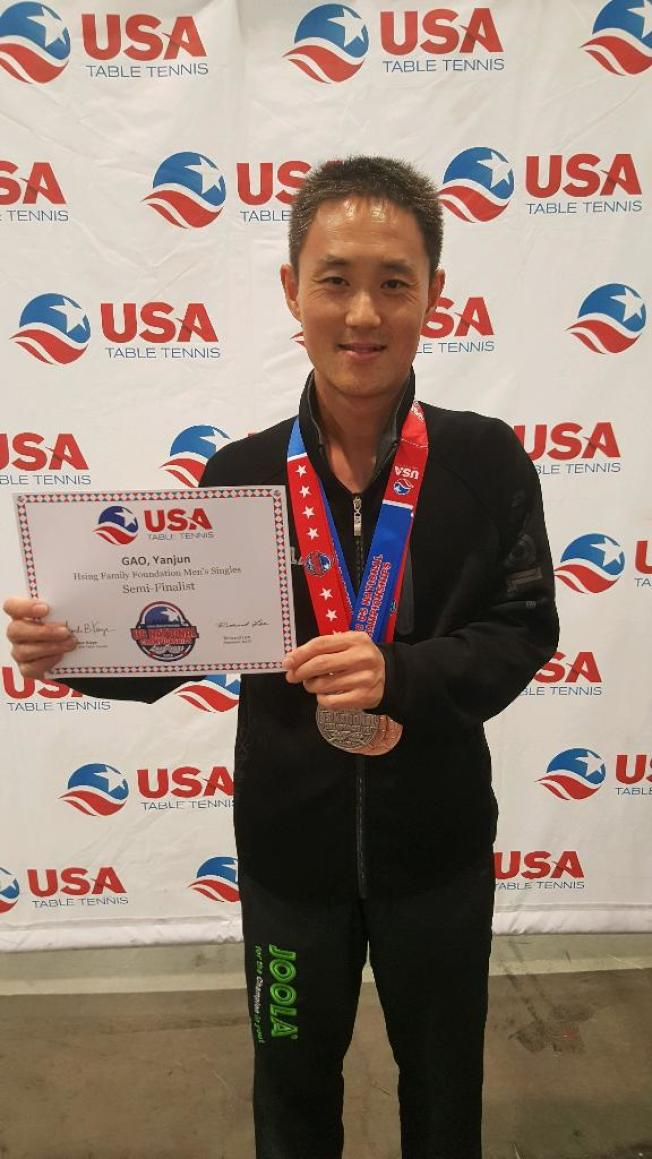高顏軍獲得美國乒乓球錦標賽男單銅牌。(高顏軍提供)