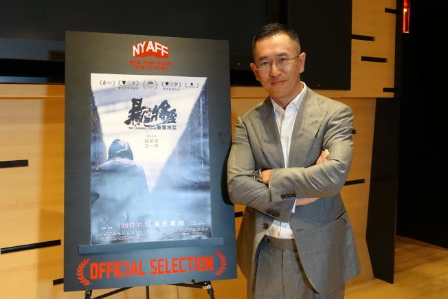 董越執導的電影「暴雪將至」在紐約亞洲電影節放映。(記者金春香/攝影)