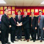 一向支持中華民國…紐約遡源公所:8月改掛五星旗