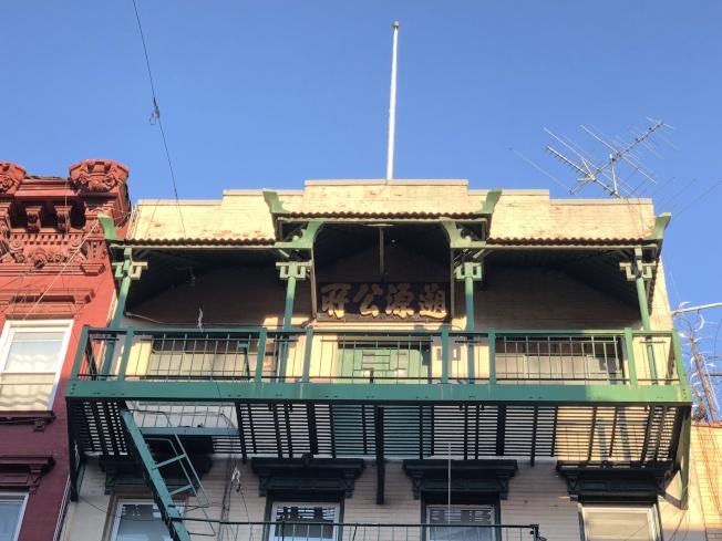 位於曼哈頓華埠的遡源公所頂樓的旗杆已不見青天白日旗。(記者顏嘉瑩/攝影)