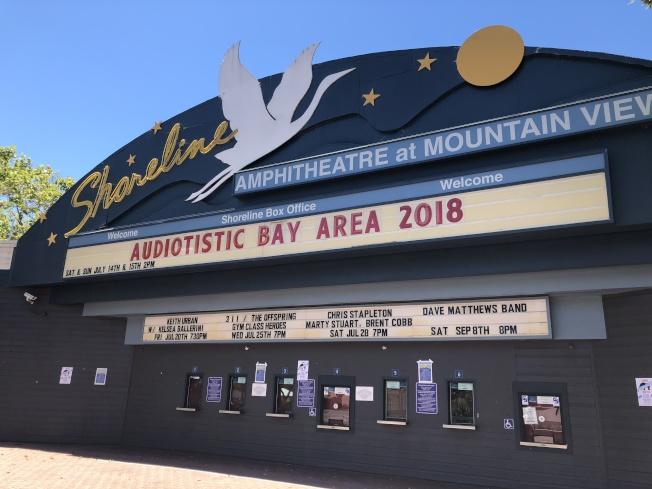 Shoreline Amphitheatre為山景城重要的戶外演出場地之一,目前已開始為周末活動布置,警方也表示未來會於特定活動時加強執法。(記者林亞歆/攝影)