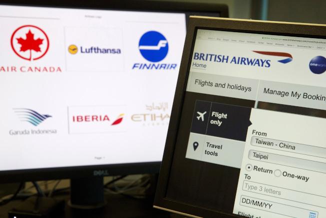 中國近日施壓多家航空公司,要求在網站上更改台灣名稱。美聯社