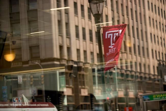 天普商學院陷排名造假醜聞,校方表示將徹查。(取自天普大學臉書)