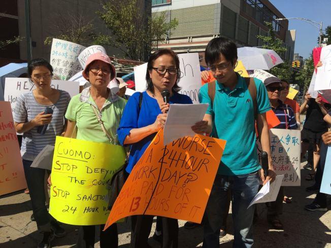 華人職工會針對護工24小時工作合法化表示抗議,圖為華裔護工在發言。(記者黃伊奕/攝影)