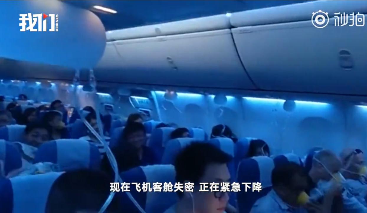 國航機艙氧氣罩脫落。(視頻截圖)