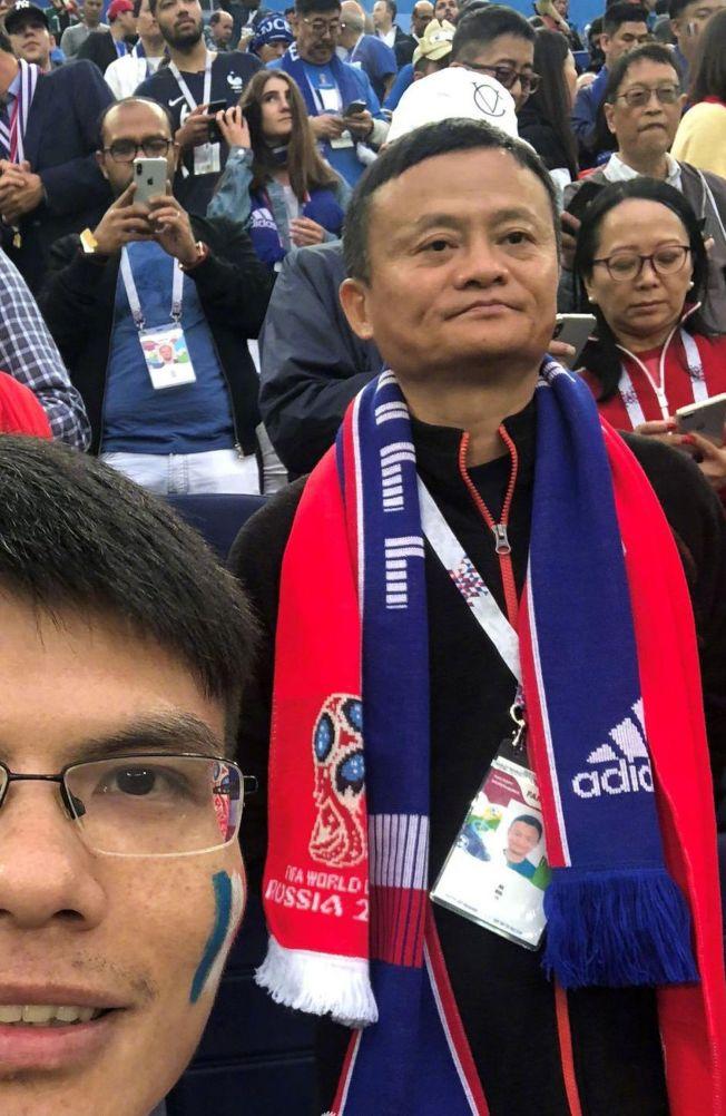 馬雲也飛到俄羅斯看世足賽。(取材自微博)