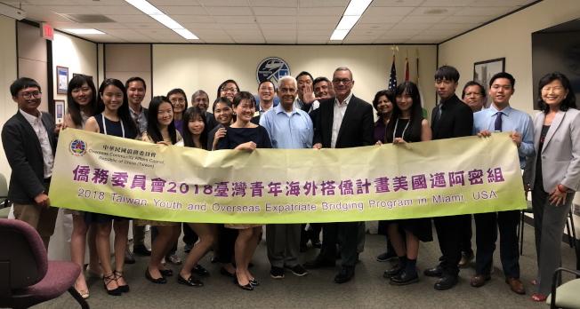 搭僑青年與邁阿密戴德郡郡政府亞洲文化委員會合影。(Betty Shiao提供)