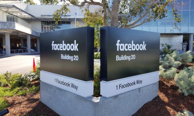臉書員工的中間薪金,高達24萬零430元,矽谷科技公司之中最高。(Getty Images)