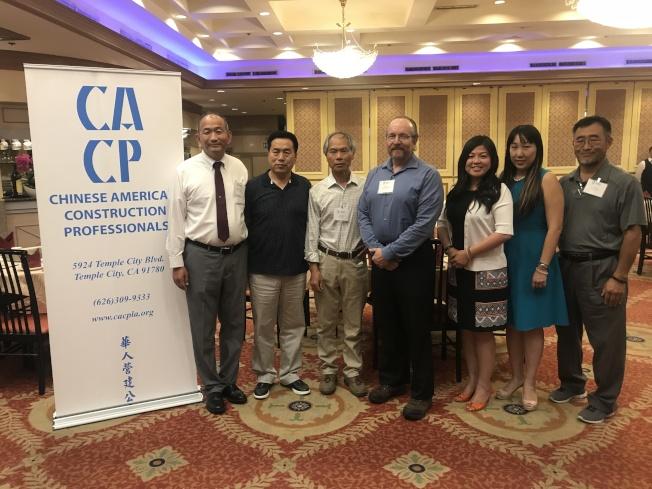 南加州華人營建公會與南加州愛迪生電力公司,11日作舉辦「自我領導」專題講座。(記者高梓原/攝影)