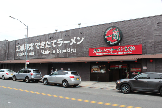 一蘭拉麵在布許維克開店。(記者劉大琪/攝影)