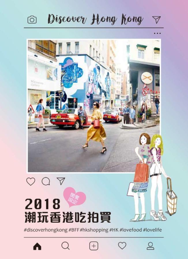 「潮遊香港吃拍買」拍照指南以沁涼藍、個性綠、時尚紅和夢幻黃等不同顏色分類,像是代表沁涼藍的西環泳棚就是香港郊外的景點。(香港旅遊發展局提供)