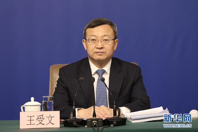 中國商務部副部長王受文。圖取自新華網