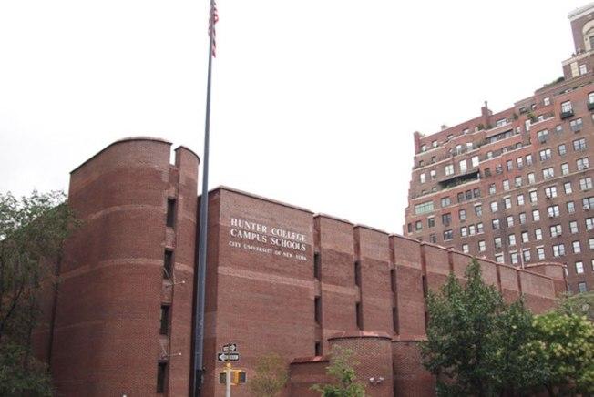 亨特高中教學樓,位於曼哈頓上東城。(取自亨特高中網站)
