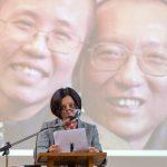 劉曉波逝世一周年 全球追思 劉霞「想來沒來」