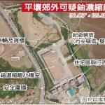 寧邊廠的2倍?北韓暗藏鈾濃縮設施曝光