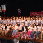 達福華裔青少年夏令營 結業典禮