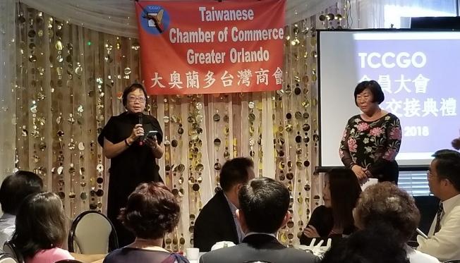 邁阿密台貿中心主任孫紀美在典禮中致詞。(記者陳文迪/攝影)