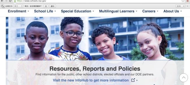 教育局官網最初的主頁照片,19日仍在網站上,但已不是主圖。(網站截圖)