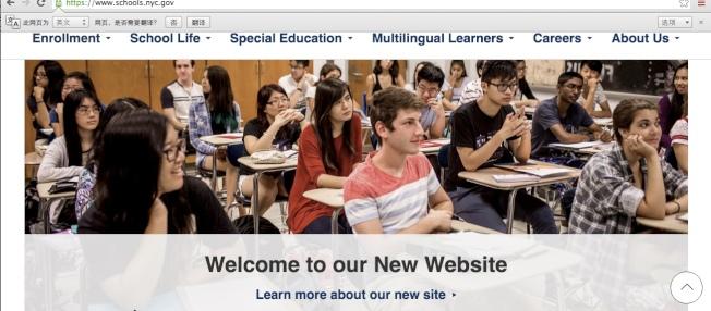 教育局官網19日更新主頁照片。(網站截圖)