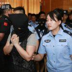 湖北村婦誆治百病  上期刊開超跑