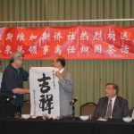 羅林泉總領事離任返中國 賭城僑民歡送