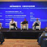 美中政商領袖共商創投合作 尤福林:政府有責刺激投資