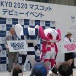 東京奧帕運吉祥物登場 周邊商品開賣