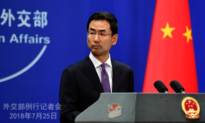 中國外交部發言人耿爽。(中國外交部官網)