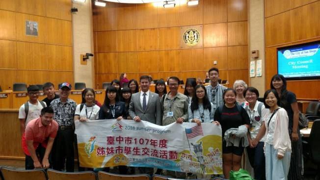 台中市立高中團訪聖地牙哥市議會 議員熱烈歡迎