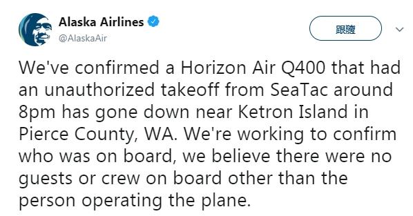 阿拉斯加航空公司(Alaska Airlines)推特官網,稱被盗的機上沒有乘客。(取自推特)