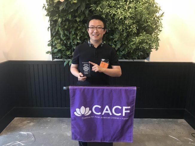 亞太裔改變者獎 2華人獲殊榮