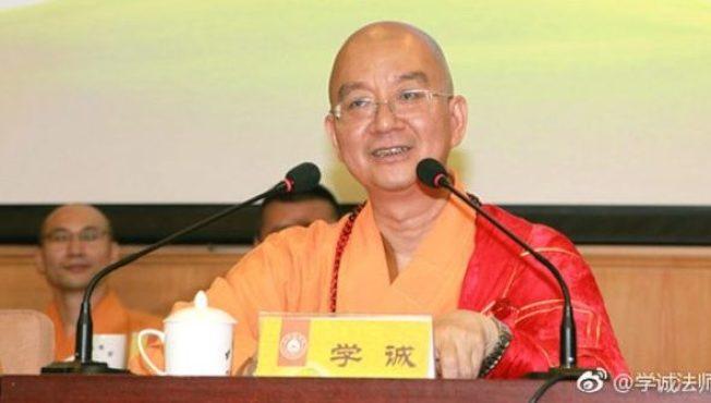 中國佛教協會會長、中國全國政協常委釋學誠被指控透過各種手段誘迫性侵多名女弟子。圖取自微博