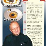 世界名廚侯布雄癌逝 1張圖看他的傳奇食譜