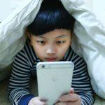 熬夜玩手遊 早上叫不醒 3招戒斷孩子迷手機