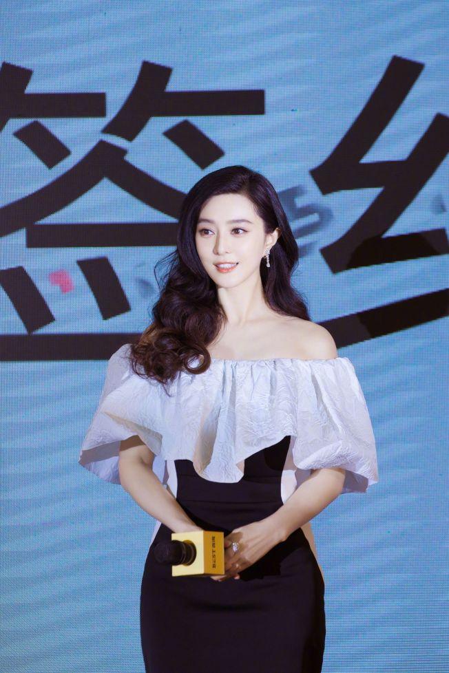 范冰冰傳被關押在北京祕密地點,無法自由進出。(取材自微博)