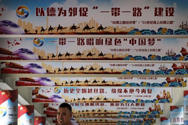 川普總統認為中國「一帶一路」戰略不利世界經貿體系。(美聯社)