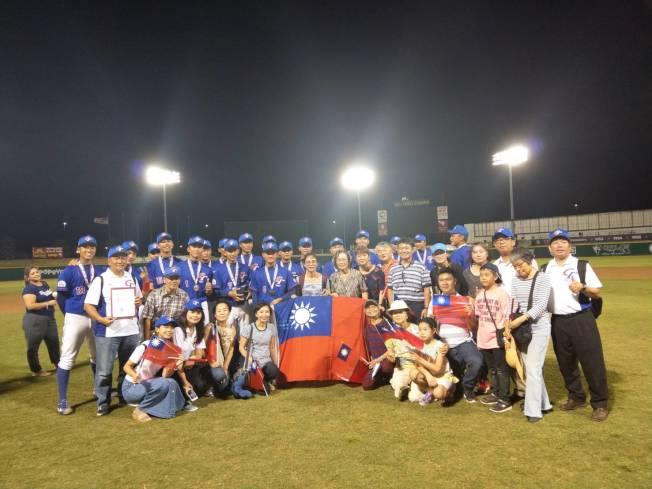 中華民國棒球協會青棒國家代表隊於3日至6日於德州拉雷多參加2018年美國小馬聯盟帕馬級世界青棒錦標賽,順利奪得冠軍。(休士頓僑教中心提供)