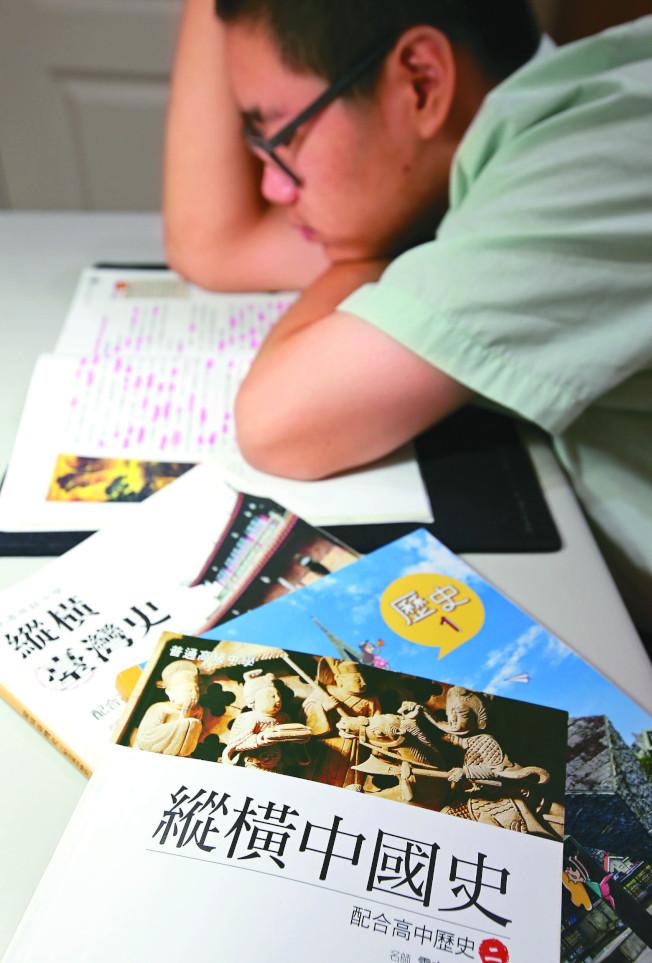 課審大會將審查12年國教社會領域課綱草案,高中歷史由編年史改為主題式、中國史部分主題融入東亞史脈絡討論等重大變革,恐引發爭議。(記者杜建重/攝影)