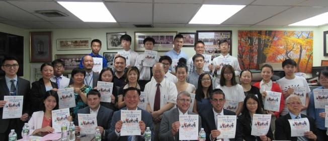 「中央計劃2018亞太裔職業日」將於12日(周日)在曼哈頓華埠舉辦。(記者顏嘉瑩/攝影)