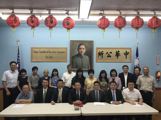 紐約中華公所於9日舉辦中華民國107年雙十國慶籌備會議,確定今年雙十國慶慶典的流程和人員安排。(記者和釗宇/攝影)